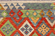 Multi Colored Kilim 5' 9 x 7' 10 - No. 66878 - ALRUG Rug Store