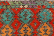 Multi Colored Kilim 5' 9 x 7' 11 - No. 66900 - ALRUG Rug Store