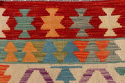Multi Colored Kilim 6' 4 x 9' 7 - No. 66907 - ALRUG Rug Store