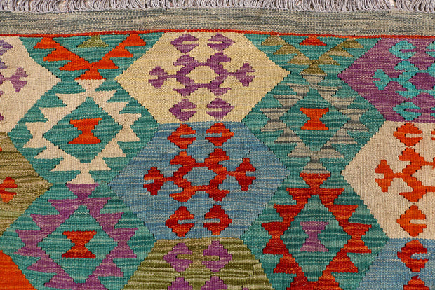 Multi Colored Kilim 8' 2 x 9' 5 - No. 66955 - ALRUG Rug Store