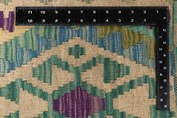 Multi Colored Kilim 8' 10 x 11' 11 - No. 66968 - ALRUG Rug Store