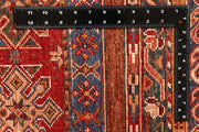 Multi Colored Kazak 6' 9 x 9' 11 - No. 67663 - ALRUG Rug Store