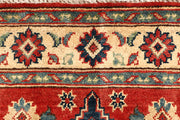 Multi Colored Kazak 2' 9 x 9' 9 - No. 67672 - ALRUG Rug Store