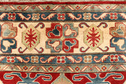 Dark Red Kazak 6' 6 x 9' 5 - No. 68000 - ALRUG Rug Store