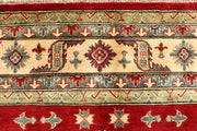 Dark Red Kazak 8' 2 x 9' 11 - No. 68004 - ALRUG Rug Store