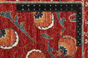 Dark Red Kazak 6' 7 x 9' 7 - No. 68121 - ALRUG Rug Store