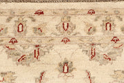 Blanched Almond Oushak 2' 7 x 9' 7 - No. 68625 - ALRUG Rug Store