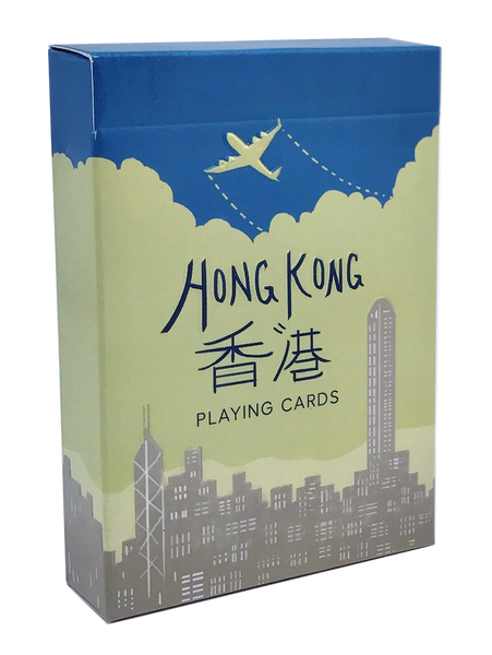 Hong Kong Playing Cards