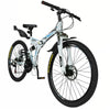 "Xspec 21 Speed 26"" Shimano Folding Mountain Bike, White (CL_CRS804605) - Main Image"