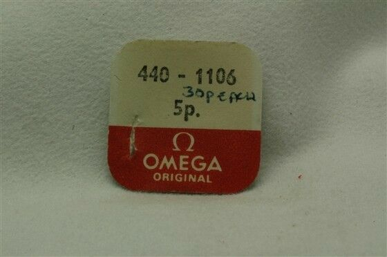 Omega Part number 1106 for Cal 440 - Winding stem