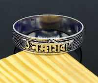 "925 Sterling silver handmade customized Lord shiva Mantra 'Aum Namah Shivay"" vintage design bangle bracelet kada tribal jewelry nsk269"