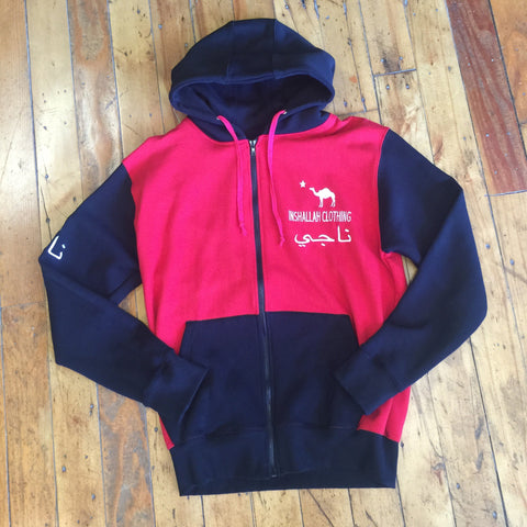 Inshallah Red and Black Full Zip Hoodie