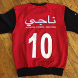 Inshallah Red Crewneck