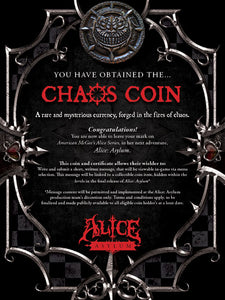 The Chaos Coin - 奥 Mysterious