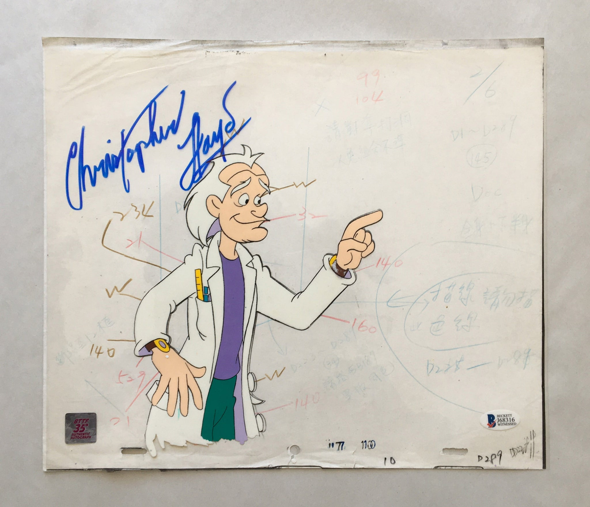 Doc Cel Signed by Christopher Lloyd 8 (EX0151) - Animation Legends