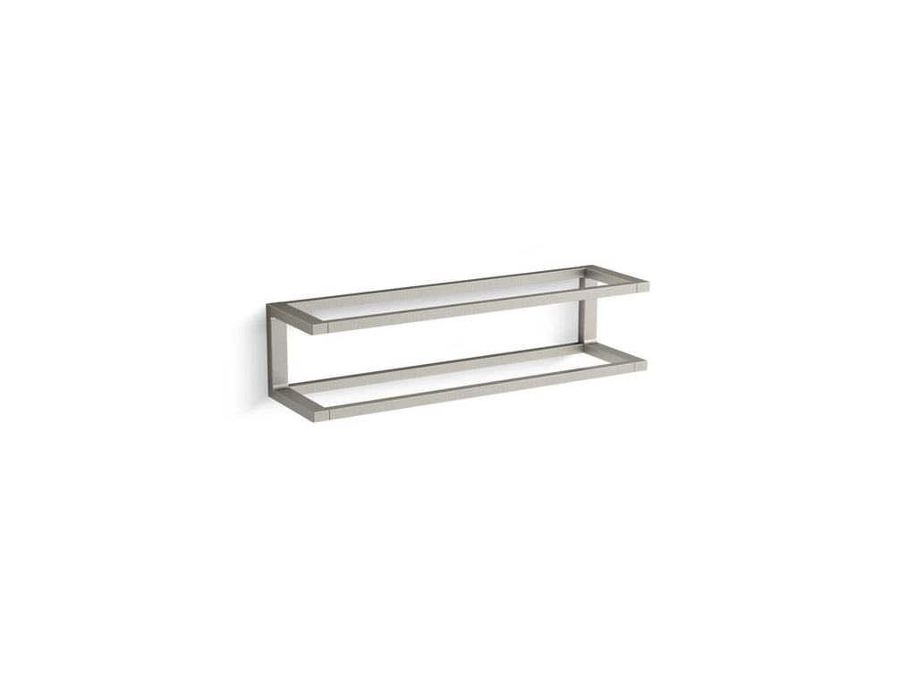 Towel Bar | Draft | Vibrant Brushed Nickel | GROF USA