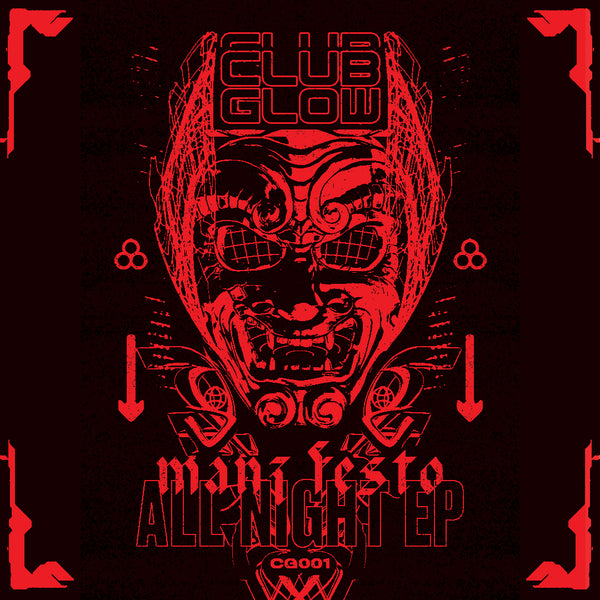 Mani Festo 'All Night EP' 12""