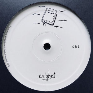 Marco Bruno -'Humans Emerge From Unknown' 12""
