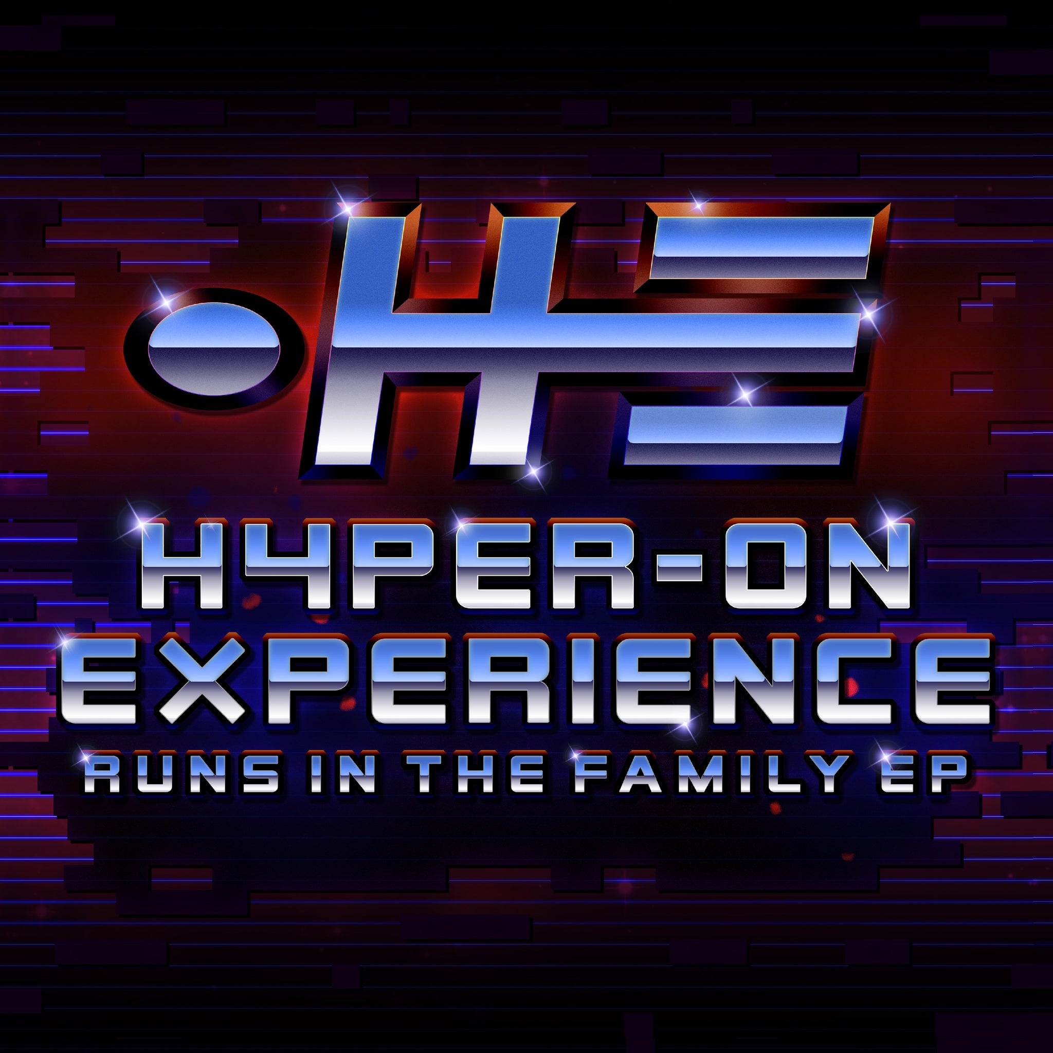 *PRE-ORDER* Hyper On Experience 'Runs In The Family' EP 2x12""