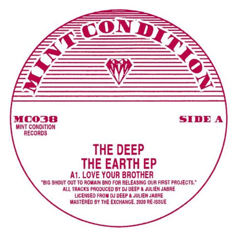 The Deep 'The Earth EP' 12""