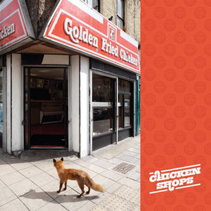 Various 'Chicken Shops' EP (please read notes)