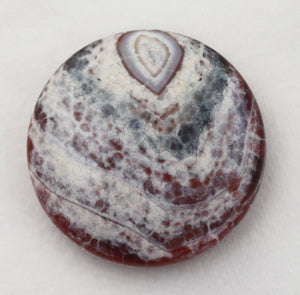 "Dragon Veins Agate Bead ""mosaic"" puffy round bead with chevron banding and mini vortex"