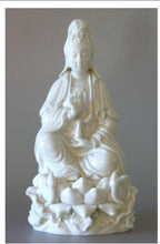 Load image into Gallery viewer, Kwan Yin White Porcelain Figurine