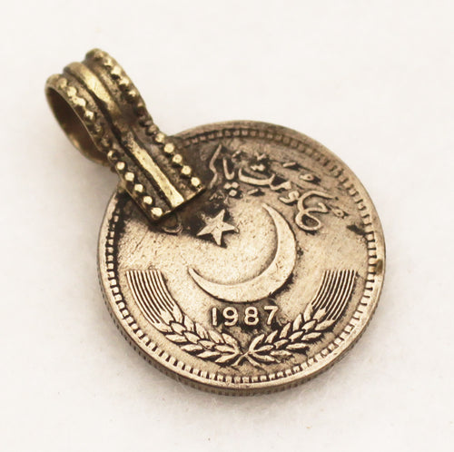 Afghan Old Silver Coin Pendant or Charm Small 18mm
