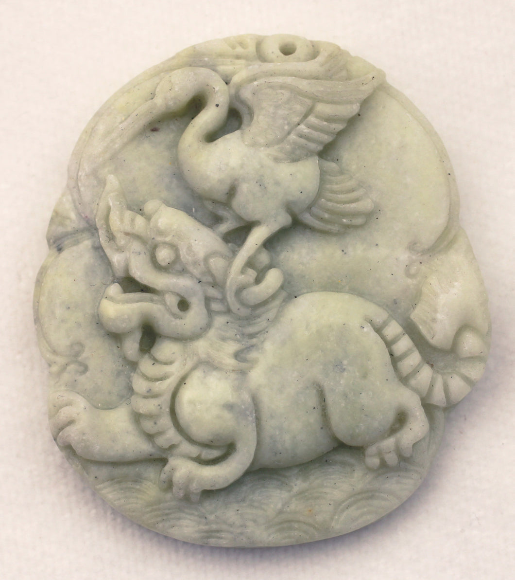 Jade Pendant Bead aka Jadiete Pendant Bead of Ibis and Fu Dog Pendant Bead