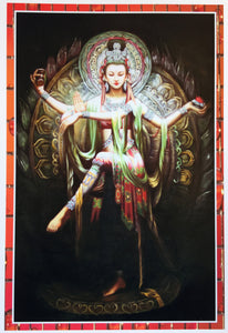Shakti with Four Arms 8.5 by 11 Inch Art Print