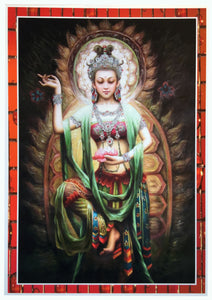 Shakti  with Two Arms 8.5x11 Inch Art Print