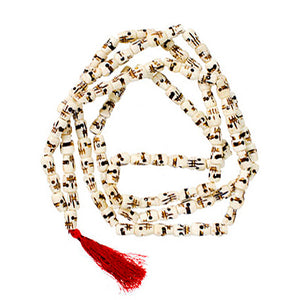 Skull Buddhist Prayer Beads 52 inch Water Buffalo Bone Skulls with Burgundy Red Silk Tassel