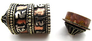 Opening Tibetan Brass and Copper Prayer Wheel Bead Inscribed: Om Mani Padme Hum - The jewel in the heart of the lotus.