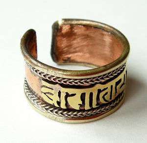 Om Mani Padme Hum Man's Adjustable Ring Hand-Made Brass and Copper Ring