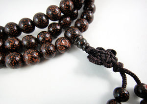 Buddhist Prayer Beads Dark Lotus Seed and Carnelian Mala with Macrame
