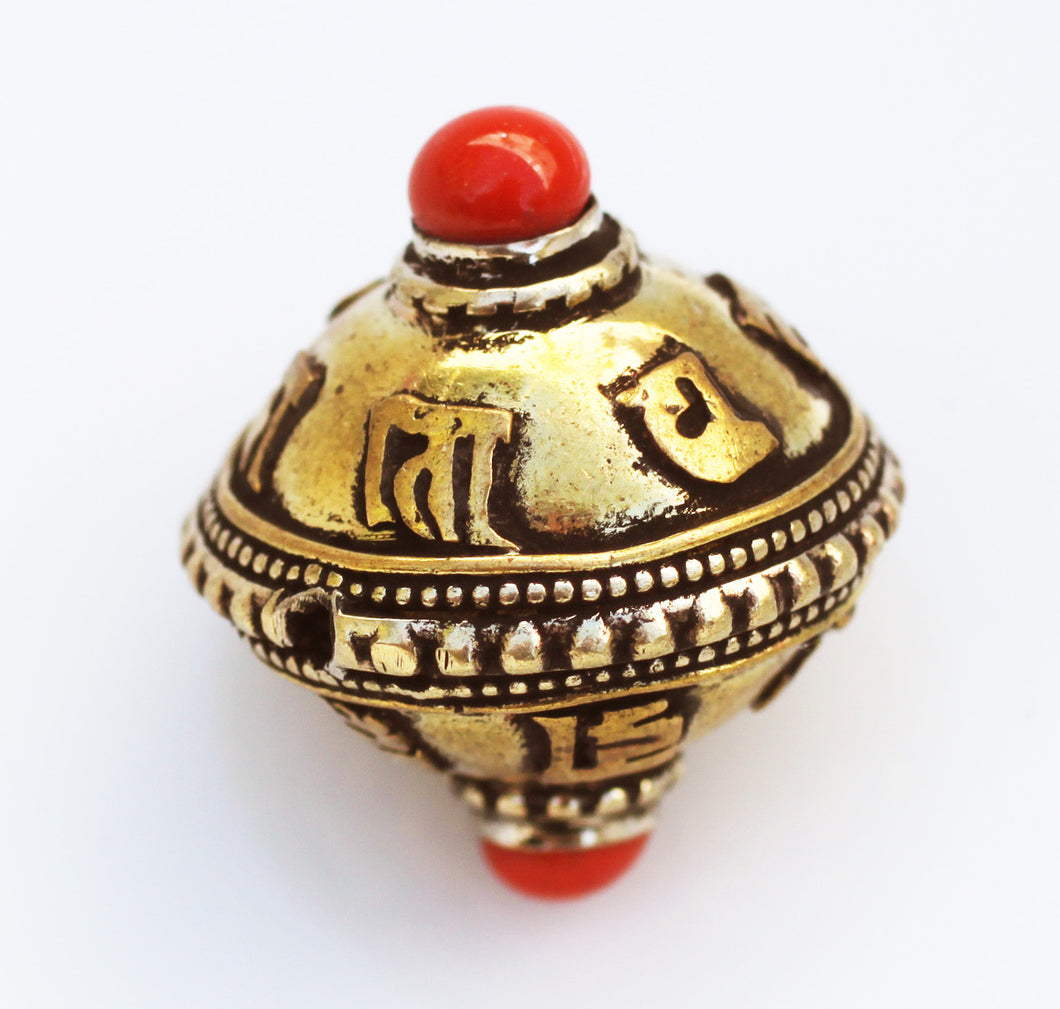 Tibetan Brass and Copper Prayer Wheel Bead with Coral Accents Inscribed: Om Mani Padme Hum - The jewel in the heart of the lotus.
