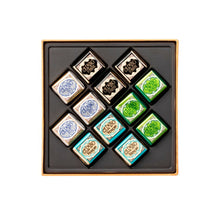 Load image into Gallery viewer, Cremino 12 Chocolates Assorted Gift Box 4.37oz.