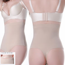 Load image into Gallery viewer, Women Body Shapers Hip Enhance Slim Seamless Smooth Sexy High Waist Female Sports Fitness Shapewear latex waist trainer trainer