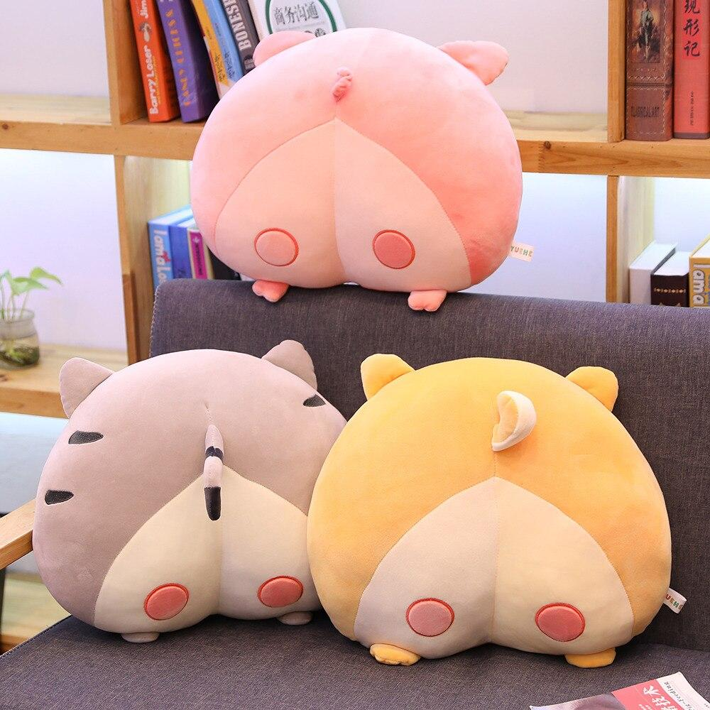 Animal Butt Pillow - Kawaiies - Adorable - Cute - Plushies - Plush - Kawaii