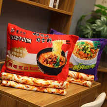 Load image into Gallery viewer, Instant Noodle Plushie Pillow - Kawaiies - Adorable - Cute - Plushies - Plush - Kawaii