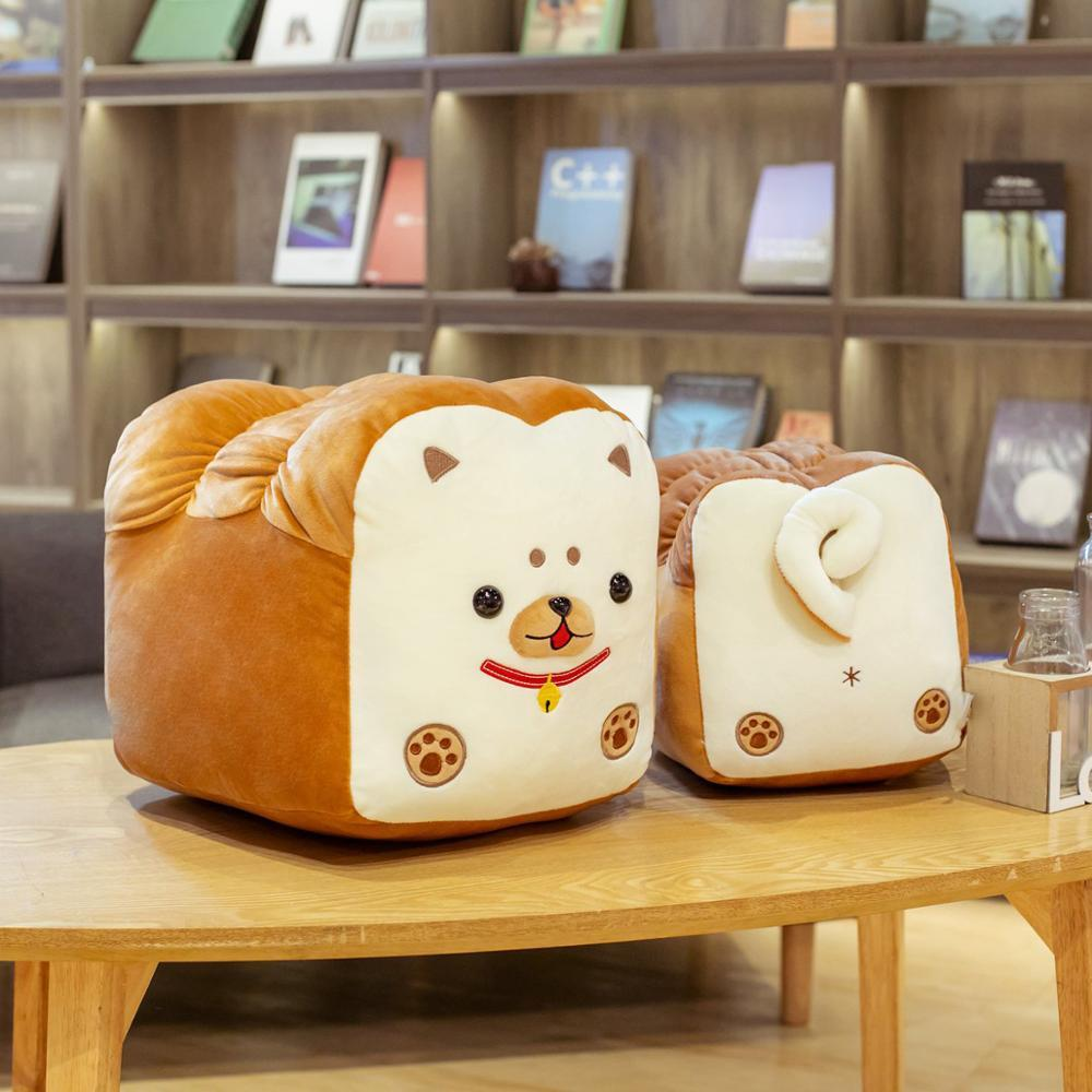 Kawaii Toasted Shiba Bread Plushies | NEW - Kawaiies - Adorable - Cute - Plushies - Plush - Kawaii