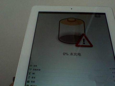 How to Fix iPad 5 Cannot Charge - Replace iPad USB Charging IC