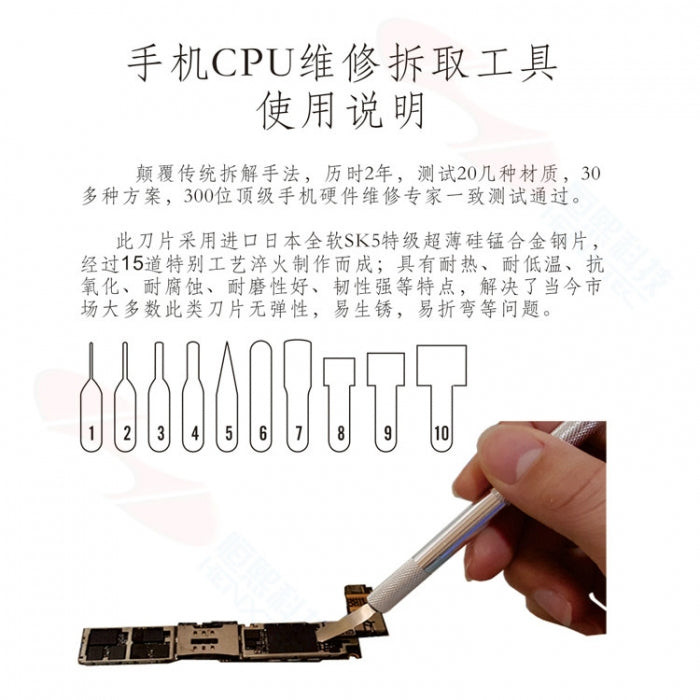 Graver Blade Glue Cleaning Knife for iPhone A7 A8 A9 CPU BGA Removal