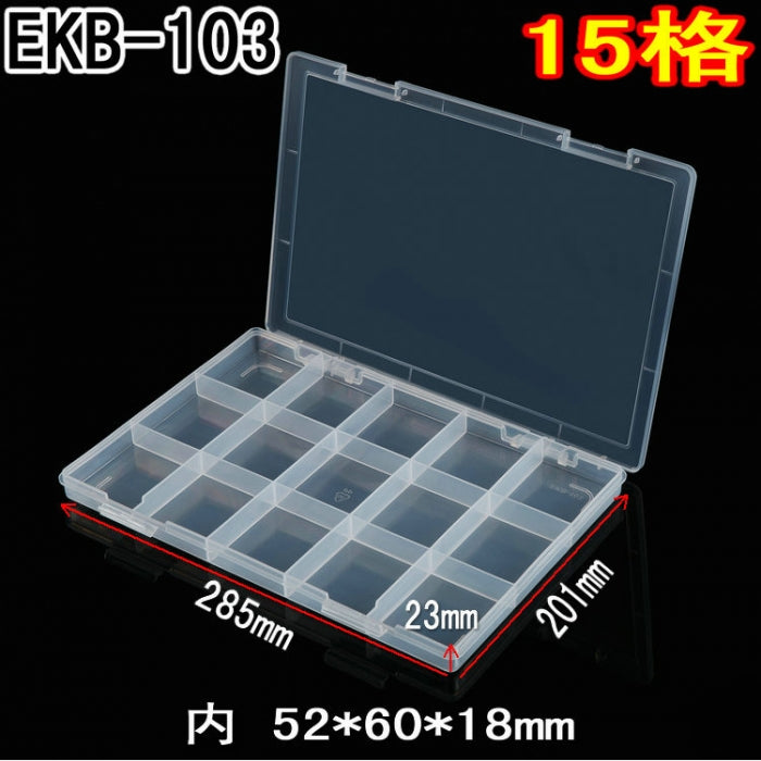 18 Grids Transparent Storage Box Plastic Compartment Organizer Case
