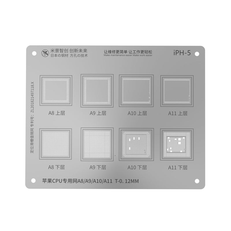 MJ Universal BGA Reballing Stencil for iPhone A8/A9/A10/A11 CPU