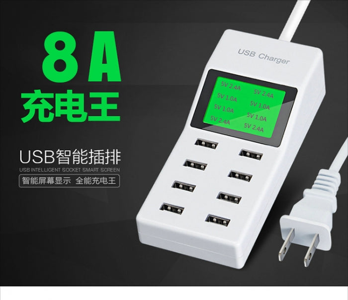 8 Port USB Charger Station LCD Display Multi Port Charging Hub