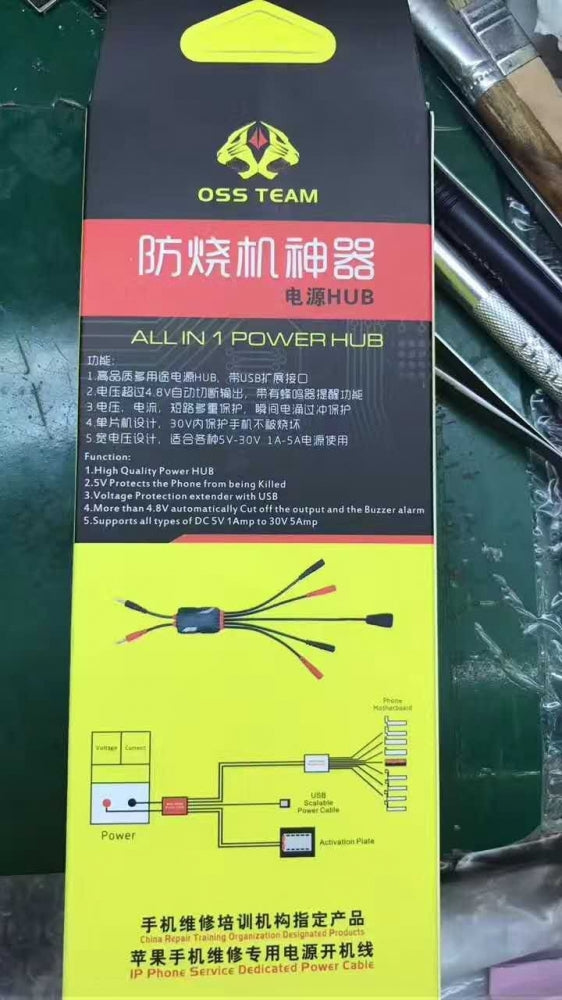 Power Output Hub Dedicated Power Cable For DC Power Supply Station