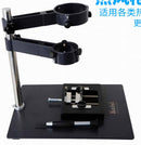 Universal Hot Air Gun Clamp Bracket Rework Station Soldering Holder