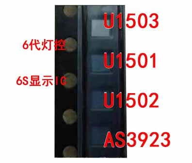 Light Control IC 9pin U1501 U1502 AS3923 For iPhone 5S 6P 7 Blacklight