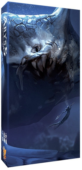 ABYSS EXTENSION LEVIATHAN - Declic Informatique